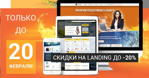 Создание web сайтов петербург москва топ сайтов для геймеров